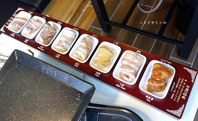 8 韓國第一品牌 八色韓式烤肉
