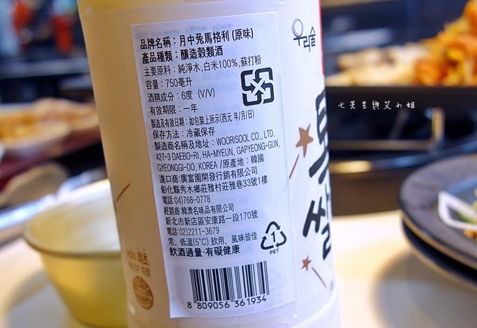 23 韓國第一品牌 八色韓式烤肉.JPG