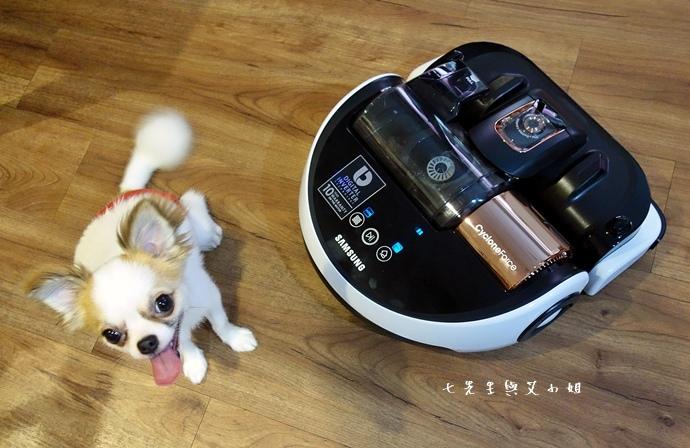 1 Samsung VR20H9050UW POWERbot