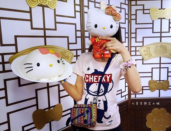 29 Hello Kitty 中菜軒.JPG