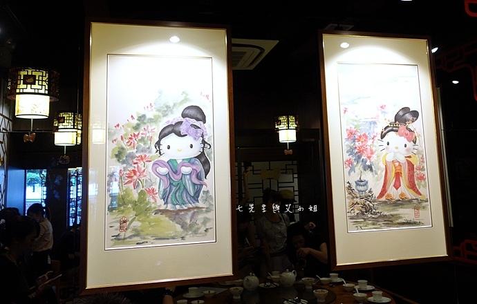 4 Hello Kitty 中菜軒.JPG