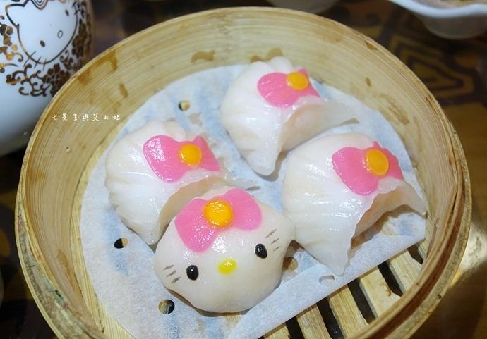 13 Hello Kitty 中菜軒.JPG