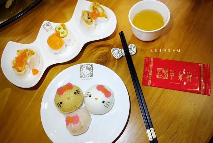 14 Hello Kitty 中菜軒.JPG