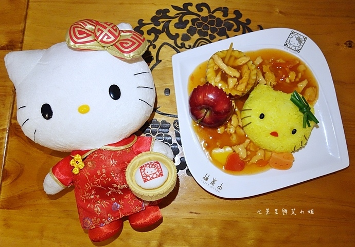 23 Hello Kitty 中菜軒.JPG
