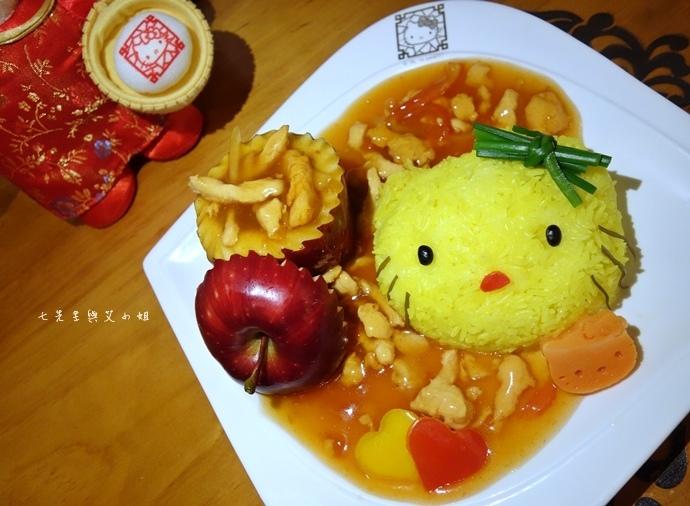 24 Hello Kitty 中菜軒.JPG