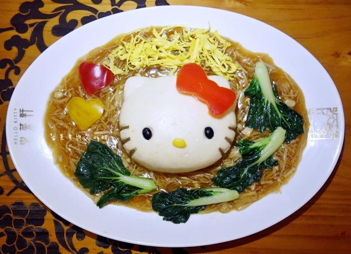 25 Hello Kitty 中菜軒.JPG