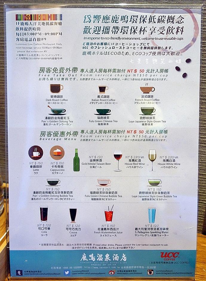 9 台東鹿鳴溫泉酒店熱氣球享鹿飛飛
