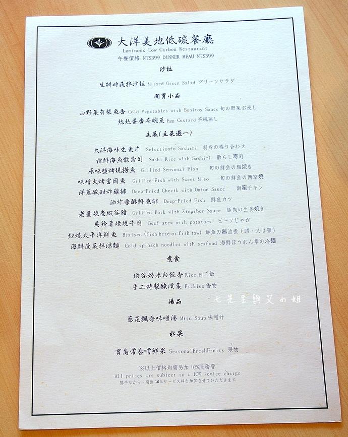 13 台東鹿鳴溫泉酒店熱氣球享鹿飛飛
