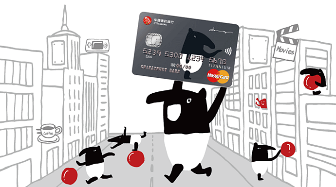 中國信託酷玩卡l