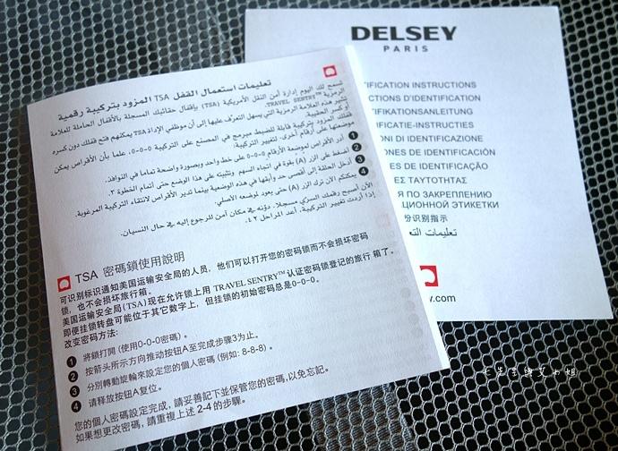 23 DELSEY HELIUM AIR 高質感輕盈耐撞 專利ZST保安拉鍊.JPG