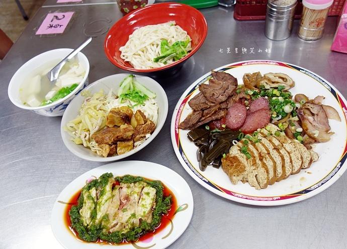 4 小龍飲食 小龍麵館.JPG
