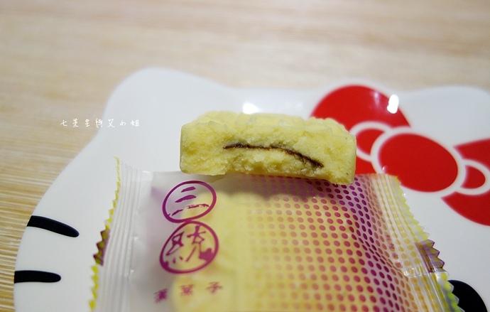 10 三統漢果子.JPG