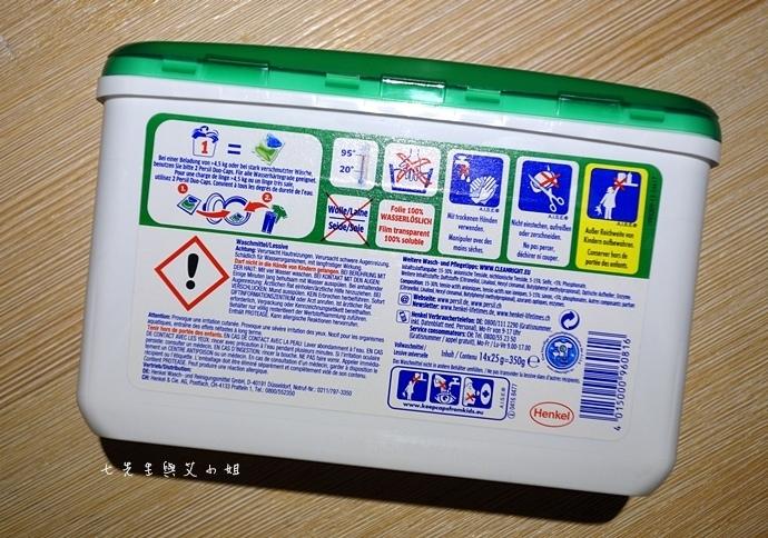 3 Persil 寶瀅 DUO-CAPS 雙效洗衣膠囊.JPG