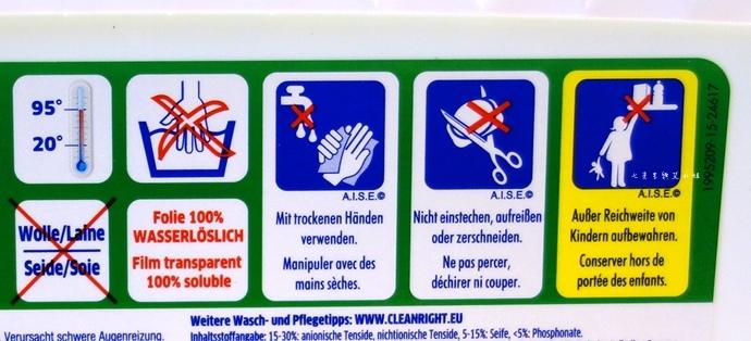 4 Persil 寶瀅 DUO-CAPS 雙效洗衣膠囊.JPG