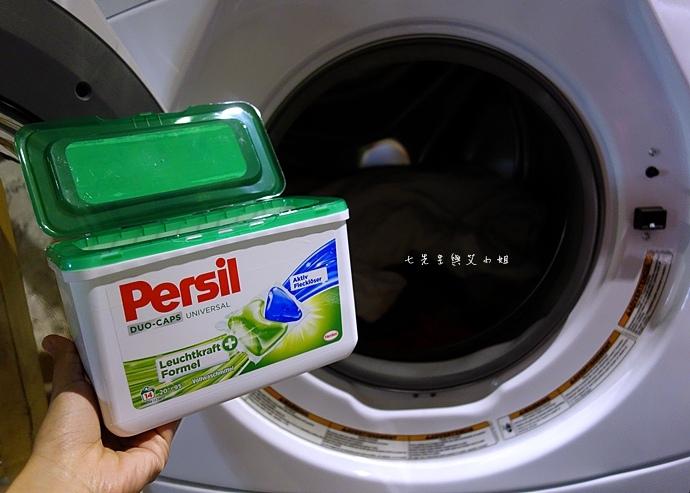 9 Persil 寶瀅 DUO-CAPS 雙效洗衣膠囊.JPG