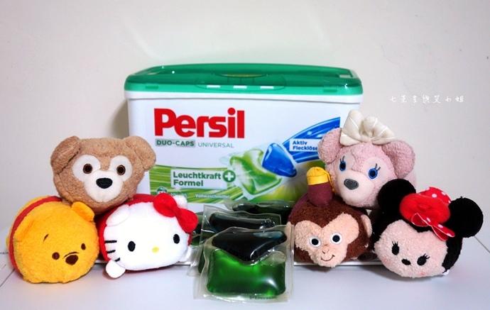 16 Persil 寶瀅 DUO-CAPS 雙效洗衣膠囊.JPG