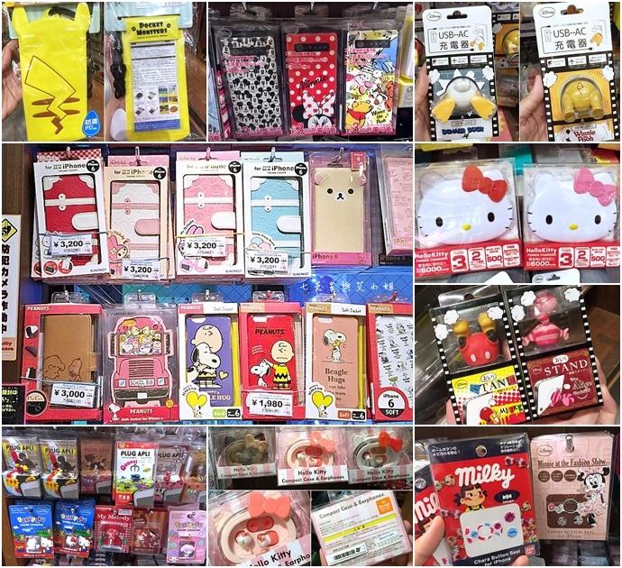 0 日本旅遊 大阪購物 心齋橋 SMART LABO.JPG