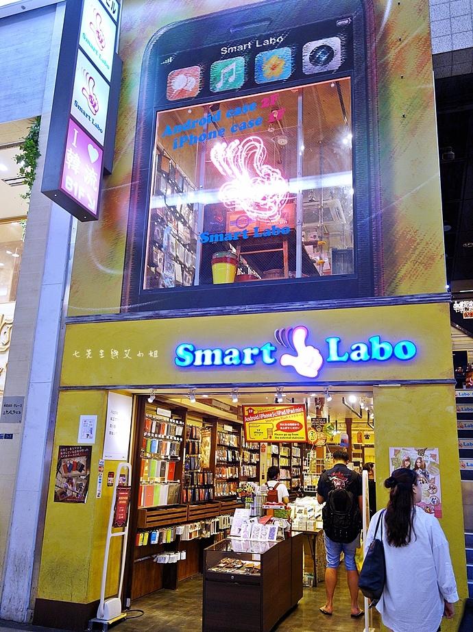 1 日本旅遊 大阪購物 心齋橋 SMART LABO.JPG