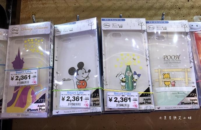 13 日本旅遊 大阪購物 心齋橋 SMART LABO.JPG