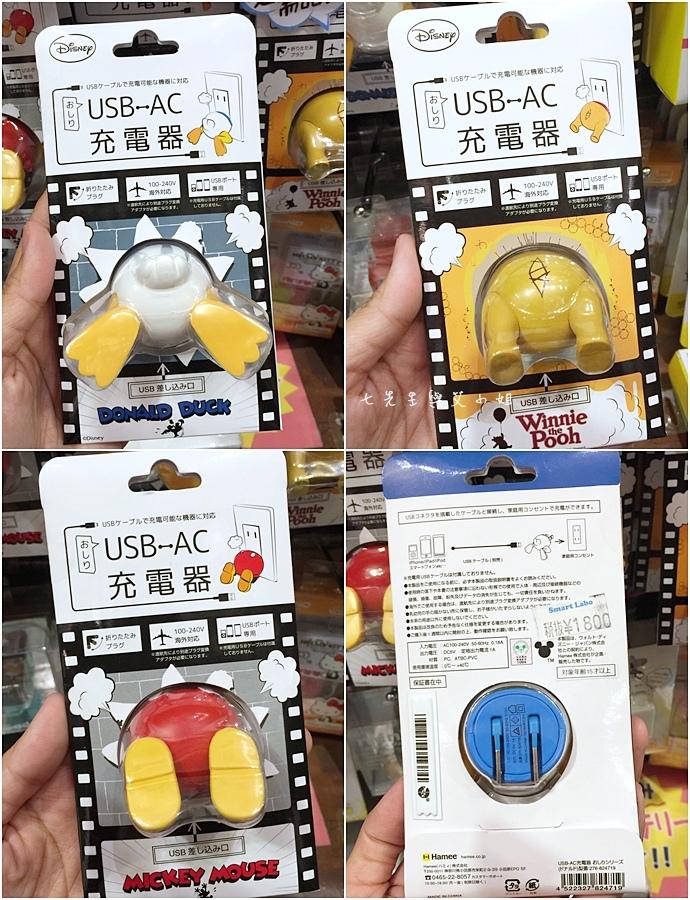 19 日本旅遊 大阪購物 心齋橋 SMART LABO.JPG