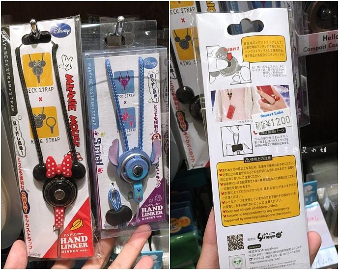 20 日本旅遊 大阪購物 心齋橋 SMART LABO.JPG