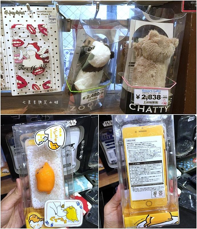 30 日本旅遊 大阪購物 心齋橋 SMART LABO.JPG