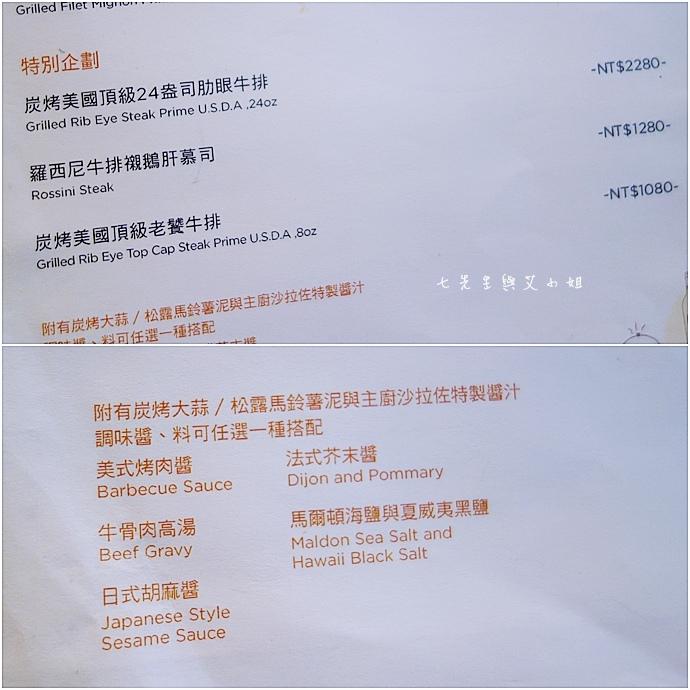 27 和逸台北民生館 COZZI 舒適套房.JPG