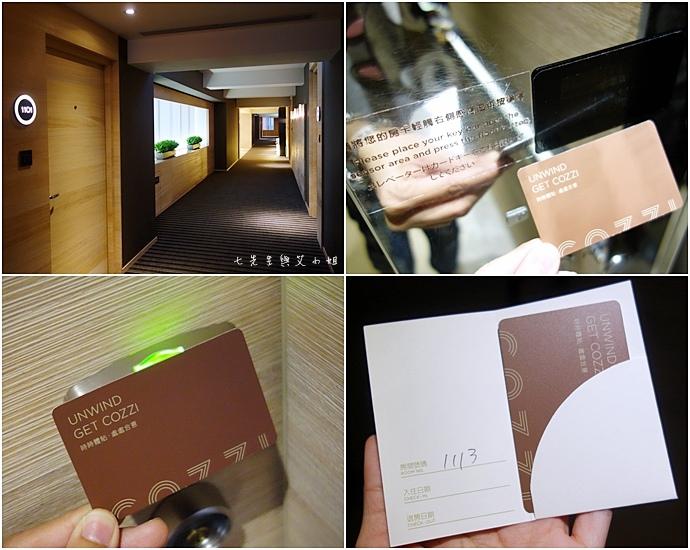 3 和逸台北民生館  COZZI 舒適套房.JPG