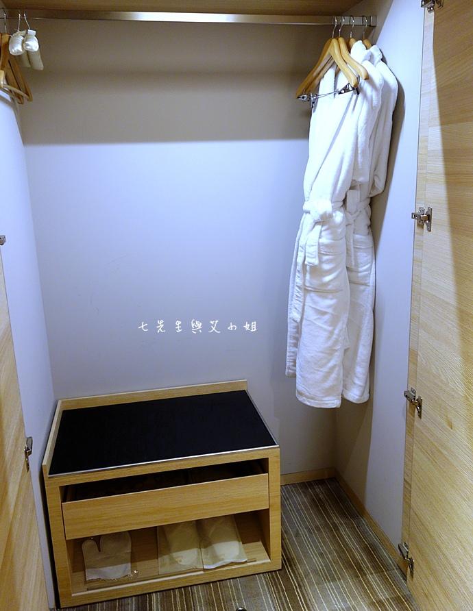 45 和逸台北民生館  COZZI 舒適套房