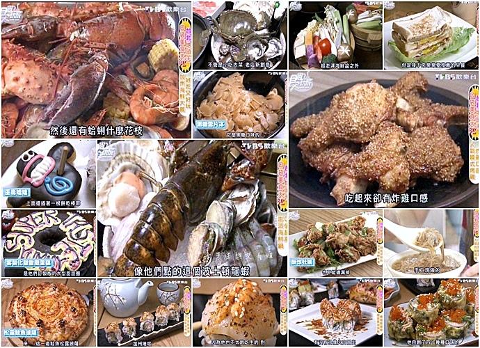 20150831 食尚玩家 台北地頭舌帶路 口袋美食大PK
