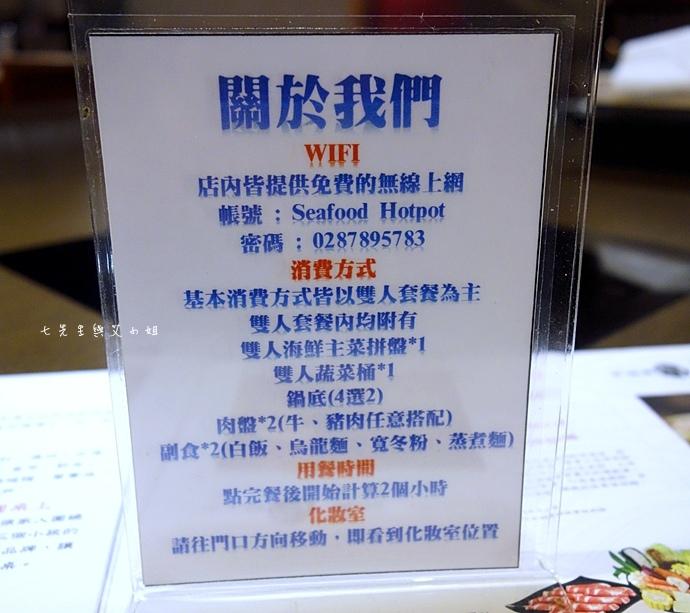 14 小當家海鮮鍋物 食尚玩家 台北地頭舌帶路 口袋美食大PK.JPG
