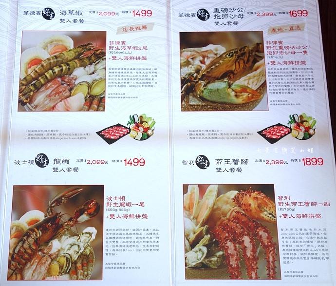 3 小當家海鮮鍋物 食尚玩家 台北地頭舌帶路 口袋美食大PK.JPG