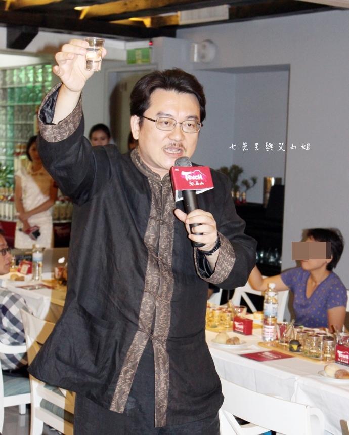 18 台灣菸酒 - 玉山大曲Touch 59.5% 新品體驗會.JPG