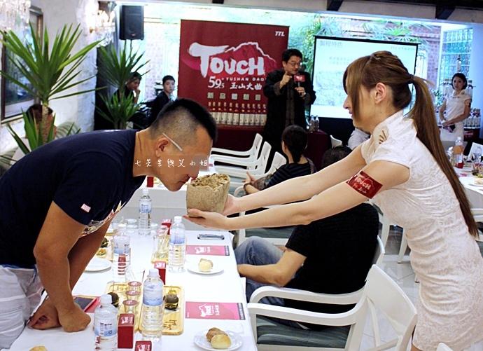 21 台灣菸酒 - 玉山大曲Touch 59.5% 新品體驗會.JPG
