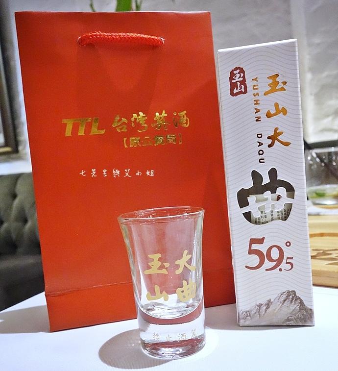 25 台灣菸酒 - 玉山大曲Touch 59.5% 新品體驗會.JPG