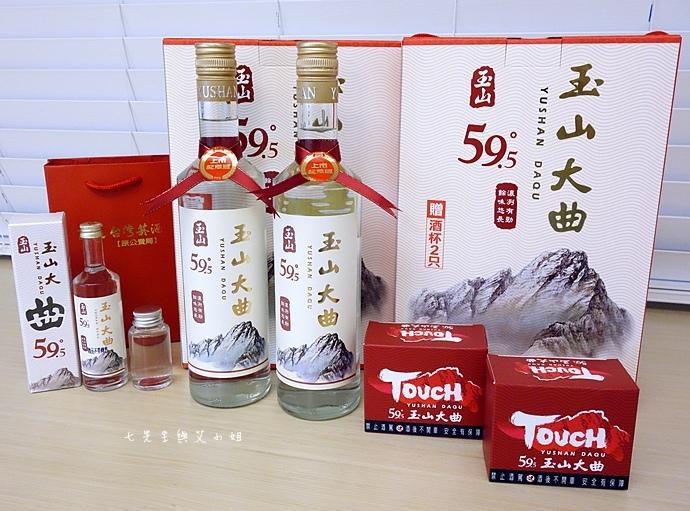 29 台灣菸酒 - 玉山大曲Touch 59.5% 新品體驗會.JPG