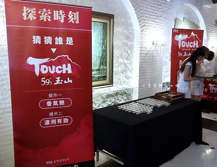 3 台灣菸酒 - 玉山大曲Touch 59.5% 新品體驗會.JPG
