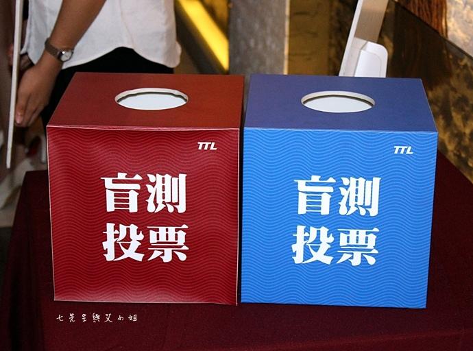 6 台灣菸酒 - 玉山大曲Touch 59.5% 新品體驗會.JPG