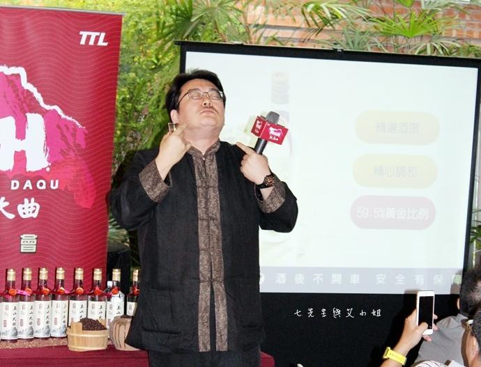 31 台灣菸酒 - 玉山大曲Touch 59.5% 新品體驗會