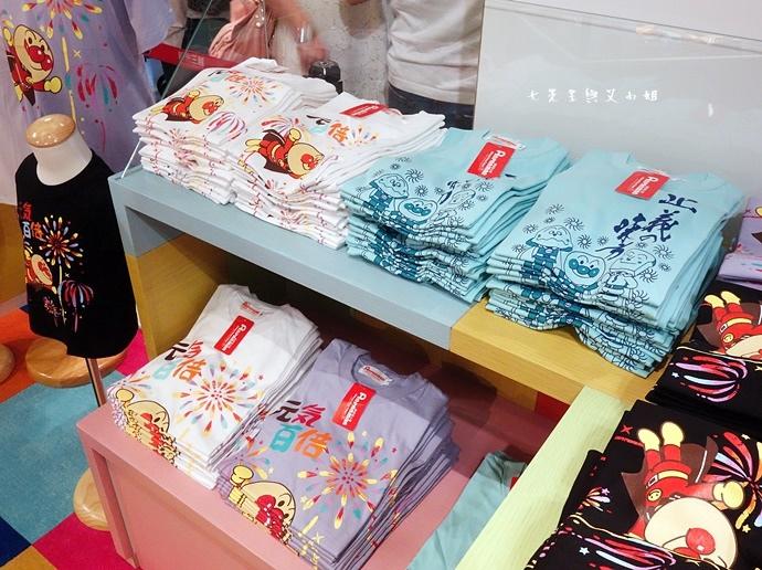 4 麵包超人館 台灣 海外第一家.JPG