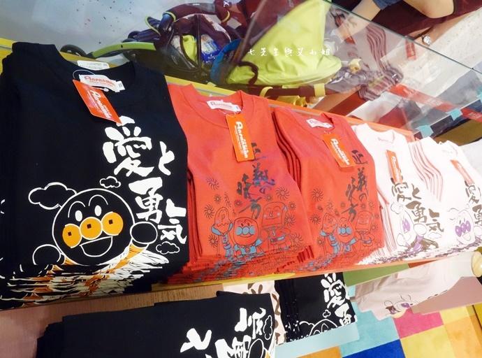 6 麵包超人館 台灣 海外第一家.JPG
