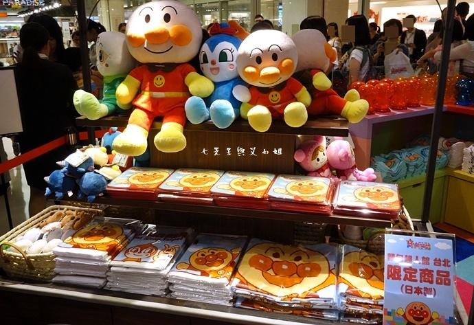 14 麵包超人館 台灣 海外第一家.JPG