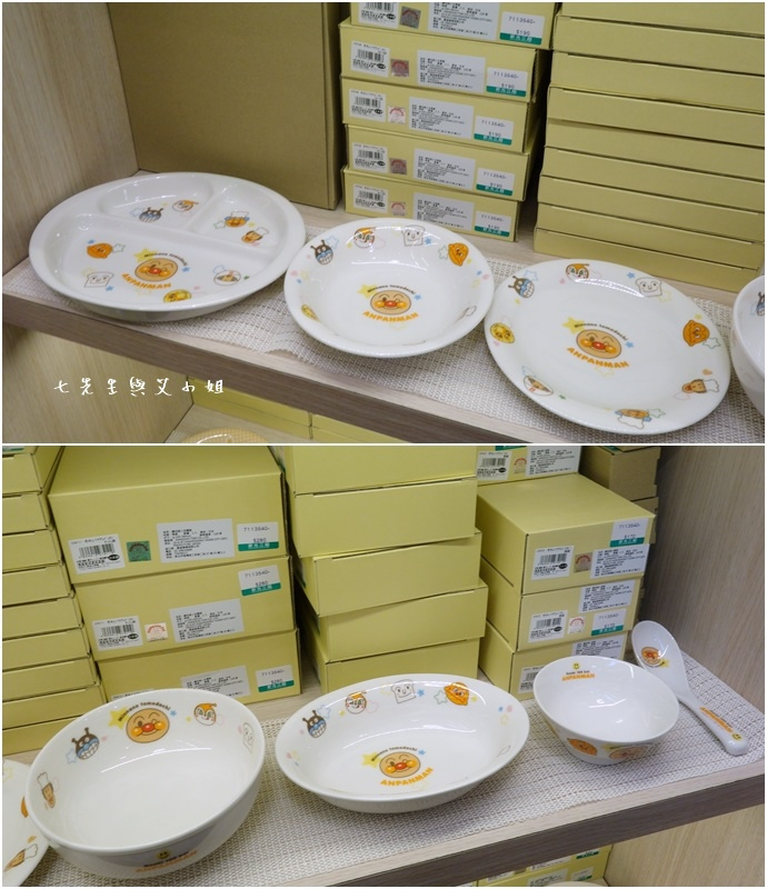 24 麵包超人館 台灣 海外第一家.JPG
