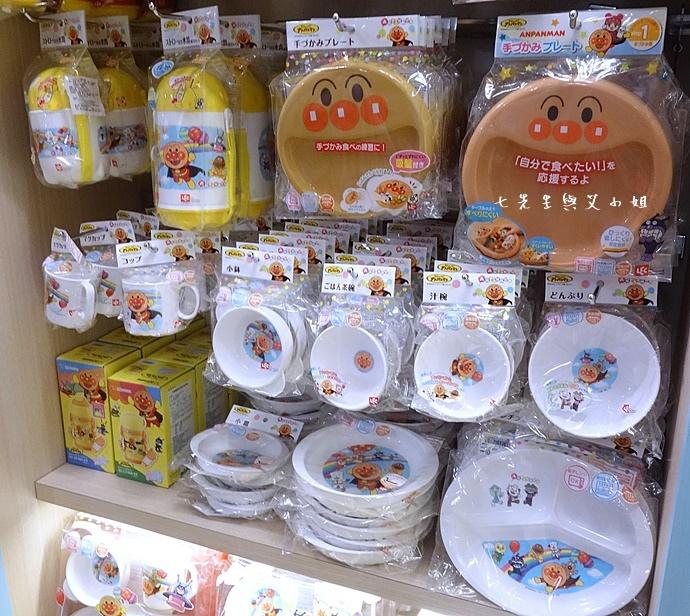 30 麵包超人館 台灣 海外第一家.JPG