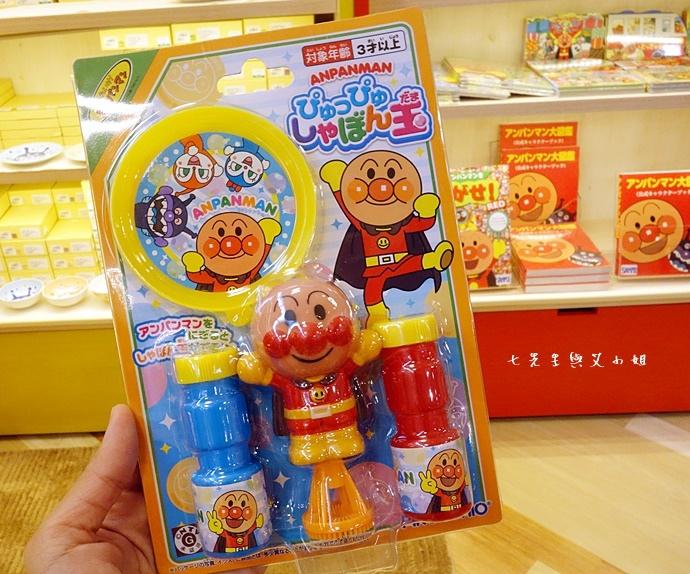 58 麵包超人館 台灣 海外第一家.JPG