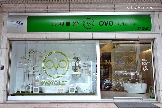 1 OVO 京典衛浴.JPG