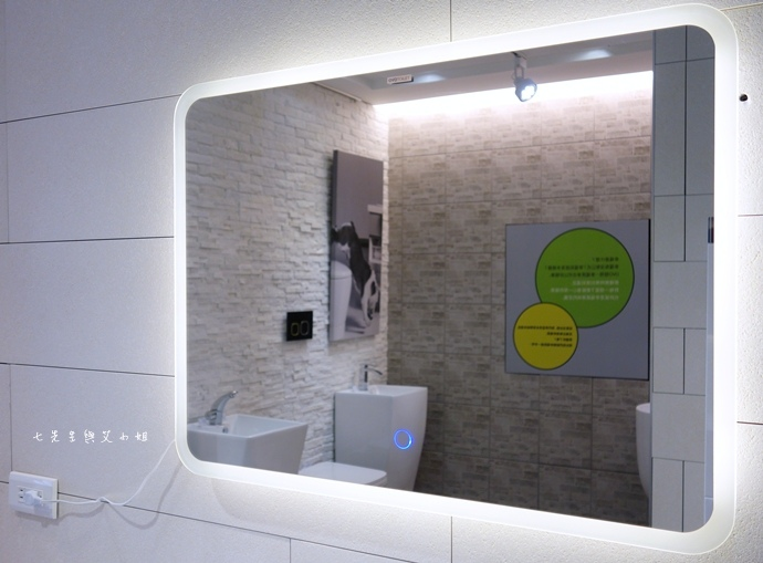 11 OVO 京典衛浴.JPG