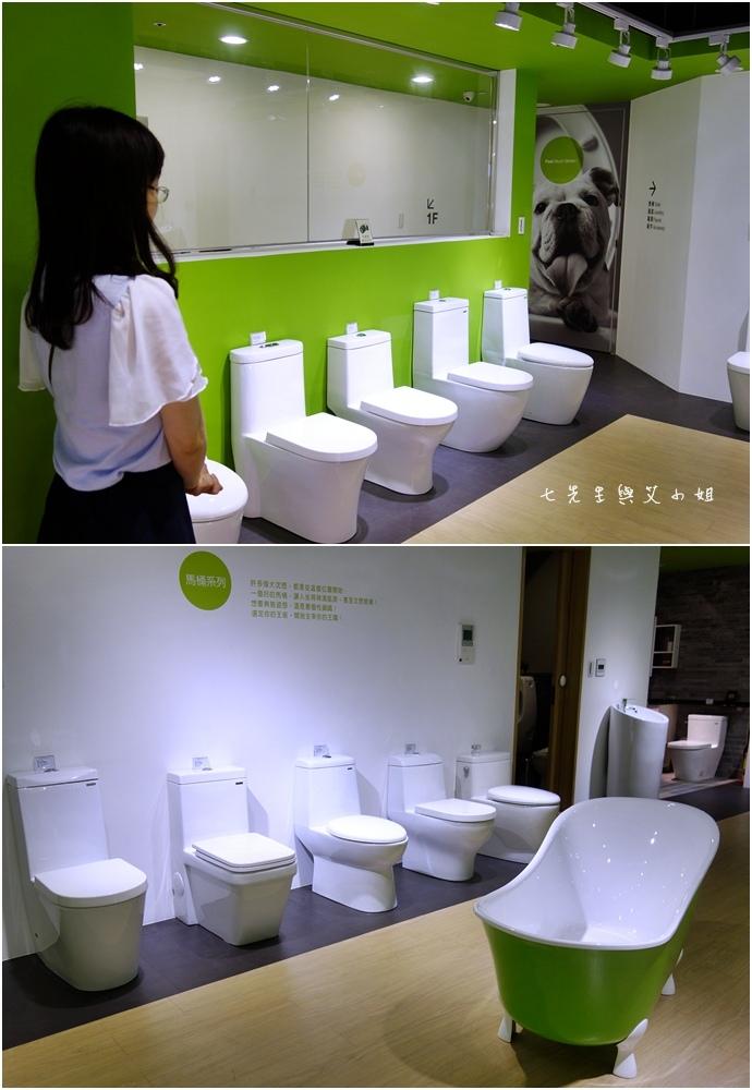 18 OVO 京典衛浴.JPG