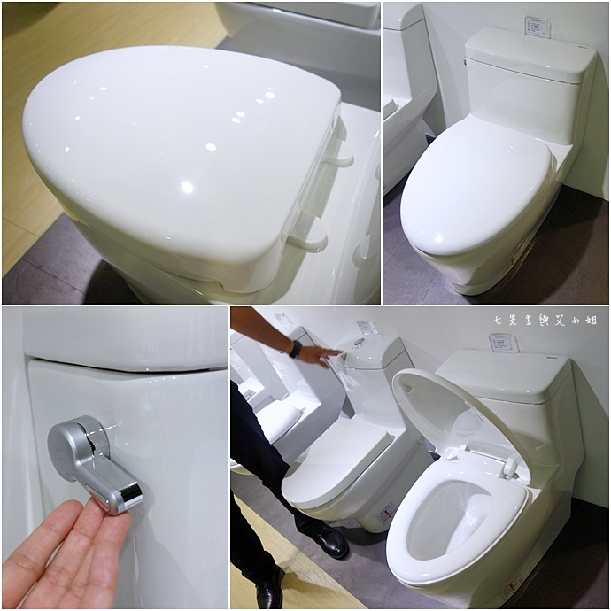 19 OVO 京典衛浴.JPG