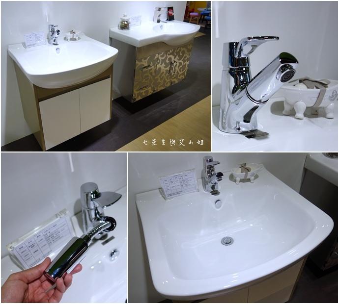 23 OVO 京典衛浴.JPG